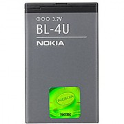 Nokia BL-4U Battery - 100 Original