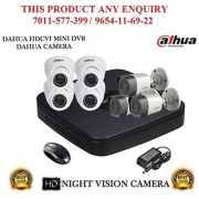 Dahua 1 MP HDCVI 8CH DVR + Bullet Camera 3Pcs and Dome Camera 4Pcs CCTV Combo