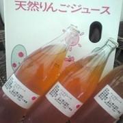 志賀アグリパークりんごジュース 6本×1000ml