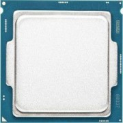 Procesor Intel Core i5-6500 3.2GHz Socket 1151 TRAY