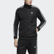 adidas BB Trainingsjack