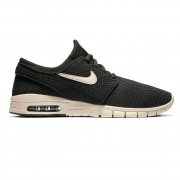 Nike SB Tenisky Nike SB Stefan Janoski Max black/light cream-light cream