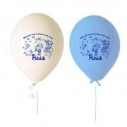 Baloane Alb-Albastru Personalizate