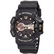 Casio G-Shock Analog-Digital Brown Dial Mens Watch - GA-400GB-1A4DR (G650)