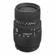 Sigma 70-300mm f/4-5.6 DG Macro (non-APO) Nikon AF-s