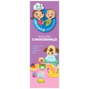 Lepezice sveznalice - Moja prva slikovnica 2-3 godine II