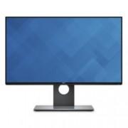 """Монитор Dell U2417H, 23.8"""" (58.42 cm), IPS панел, Full HD, 6ms, 1000:1, 250 cd/m2, Display Port, HDMI"""