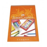 Скицник Faber-Castell