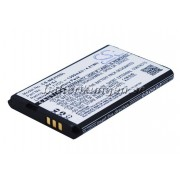 Microsoft Batteri till Microsoft Lumia 435 mfl - 1.300 mAh