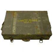 Cutie militara originala din lemn medie
