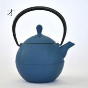 壱鋳堂/南部鉄器 Kurumi 胡桃 0.5L|ティーポット 急須