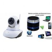Zemini Wifi CCTV Camera and S10 Bluetooth Speaker for LG OPTIMUS G (Wifi CCTV Camera with night vision |S10 Bluetooth Speaker)