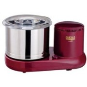 AMIRTHAA LION HI-TECH Wet Grinder(Maroon)