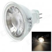 GX5.3 3W 380lm 3000K COB LED Luz Blanca Caliente Proyector - Blanco + Plata (AC 220V)