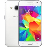 Samsung Galaxy Core Prime G361F Ltd Edition 8GB Blanco, Libre B