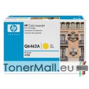 Тонер касета HP Q6462A (Yellow)