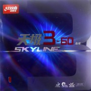 DHS Skyline 3-60 Mid Hard