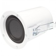 Cambridge Audio Minx C46 in-ceiling speaker (each)