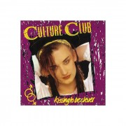 Artist First Digital Culture Club - Kissing To Be Clever - Vinile