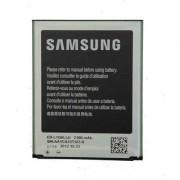 Samsung Galaxy S3 Battery - 100 Original