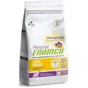 Trainer Personal Sensirenal Medium Maxi Kg 12,5