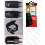 Универсално зарядно с Micro USB 1.2A (220v) L Star
