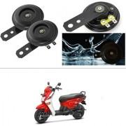 KunjZone Horn 12V 105db Scooter Moped Dirt ATV Motorbike Moto Bikes Horn Loud Air Horns Motorbike Classic Horns (Set of 2) For Honda CLIQ