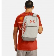 Under Armour UA Patterson Backpack White OSFA