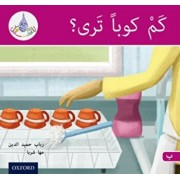 Arabic Club Readers: Pink B: How Many Cups?, Paperback/Maha Sharba