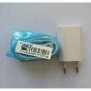 Зарядно устройство за Apple iPhone 6S Plus +USB кабел