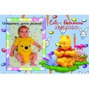 Marturie magnet Winnie the Pooh