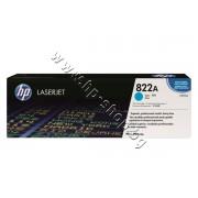 Тонер HP 822A за 9500, Cyan (25K), p/n C8551A - Оригинален HP консуматив - тонер касета