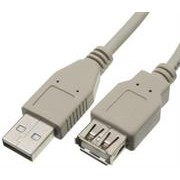 UniQue USB Printer Extension Cable Type A Male to