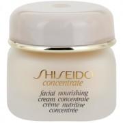 Shiseido Concentrate creme nutritivo de rosto 30 ml