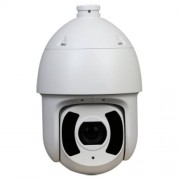 X-Security Telecamera Ip Ptz Auto-Tracking 2 Mpx 1920x1080 Xs-Ipsd81b25satwi-2