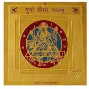 ReBuy Durga Beesa Yantra - gold plated