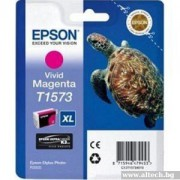 EPSON Vivid Magenta Inkjet Cartridge T1573 for Stylus Photo R3000 (C13T15734010)