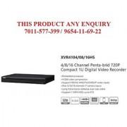 Dahua new series XVR4104HS 4 Channel 720P Digital Video Recorder