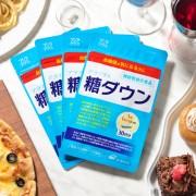 アラプラス 糖ダウン 120日分【QVC】40代・50代レディースファッション