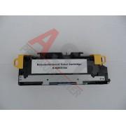 HP Cartucho de tóner para HP Q2681A / 311A cyan compatible (marca ASC)