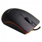 Мишка - Lenovo Mouse M20 - 888009612