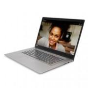 "Лаптоп Lenovo IdeaPad 320s (81BQ006XBM)(сив), четириядрен Kaby Lake R Intel Core i7-8550U 1.8/4.0 GHz, 15.6"" (39.62 cm) Full HD Anti-Glare Display & GF MX130 2GB, (HDMI), 8GB DDR4, 1TB HDD, 1x USB-C, Free DOS, 1.89 kg"