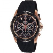 Seiko Round Dial Black Rubber Strap Chronograph Watch for Men - SRW030P1
