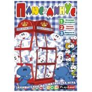 """Занимателна математическа игра """"Плюс-Минус"""" от Play Land"""