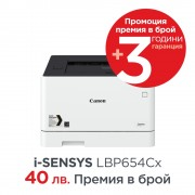 Canon i-SENSYS LBP654Cx [1476C001AA] (на изплащане)