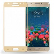 Serkudos Anti Scratch Screen Protector for Samsung galaxy A7-16 new edition 2016
