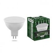 Лампа светодиодная Saffit SBMR1609 MR16 9W GU5.3 2700K 55084