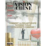 [GROUPE] VISION CHINE Vision Chine -