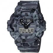 Мъжки часовник Casio G-shock GA-700CM-8AER