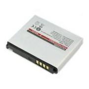 Батерия за LG KP501